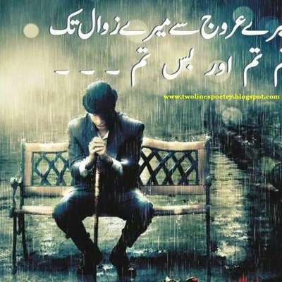 NawabZada Zeeshan Khan 👉The Great 👈 (@NawabZaddaa) | Twitter