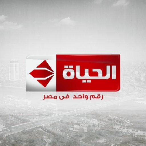 AlHayahTV