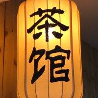 David Rennie  任大伟 ( @DSORennie ) Twitter Profile
