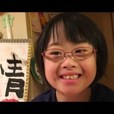 ダウン症 公益財団法人 日本ダウン症協会|ダウン症のあるお子さんを授かったご家族へ