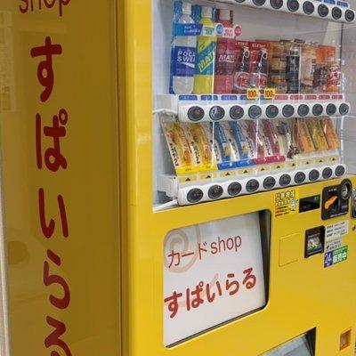 カードショップすぱいらる 大阪 日本橋店 @spiral_osaka