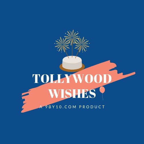 Tollywood This Day