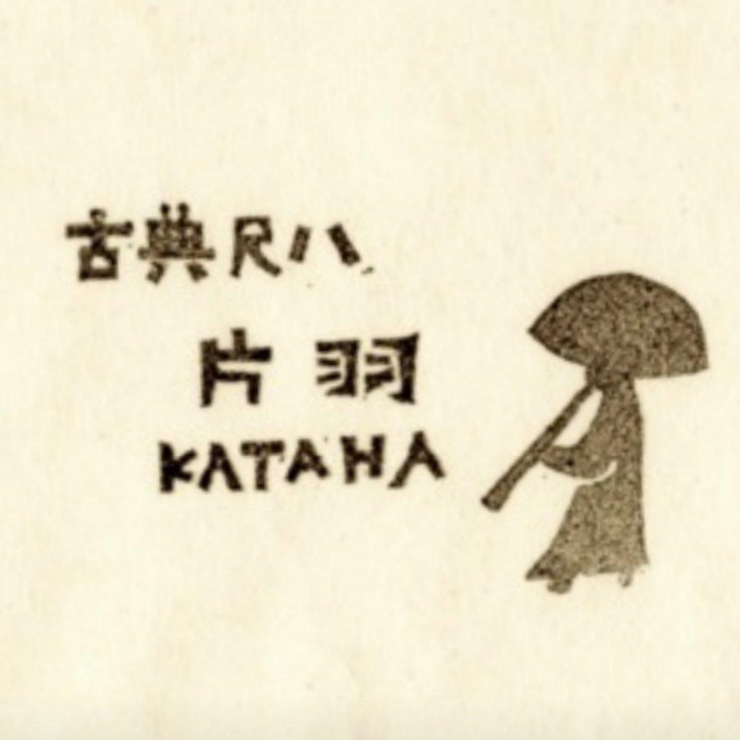 kataha