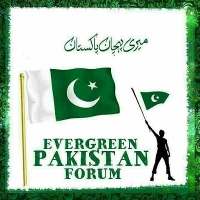 Evergreen Pakistan Forum (@ForumEvergreen) | Twitter