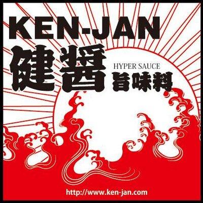 KEN_JAN @KEN_JAN