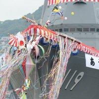 🎌旭型1番艦🇯🇵🇹🇼🇵🇼🇮🇳