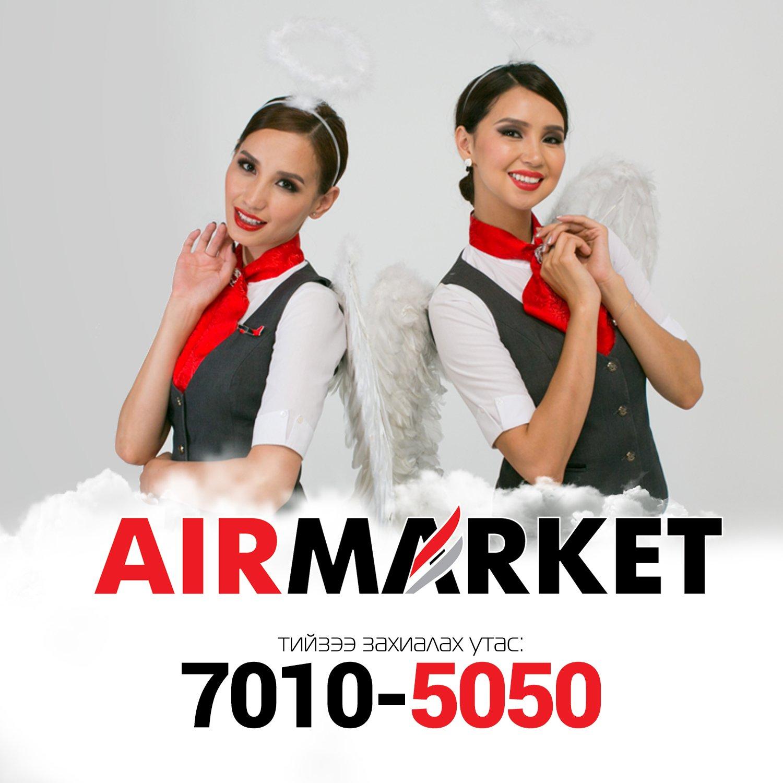 @AirmarketLLC