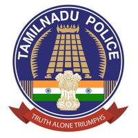 Ramanthapuram District Police
