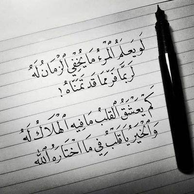 نور On Twitter اللهـم اجعـل
