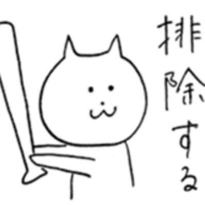 不適切動画排除しましょう (@ka_su_ta_ku) | Twitter