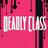 Deadly Class (@DeadlyClassSYFY) Twitter profile photo