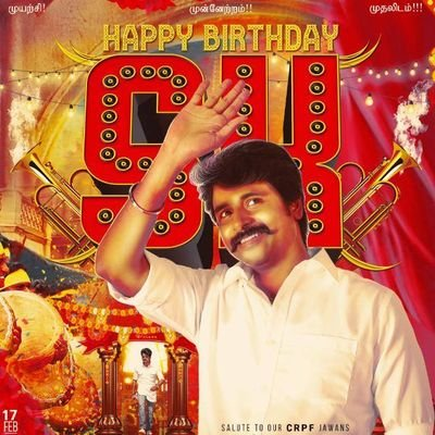 Mr Local On Twitter Happy Birthday Chella Kutty I Pray