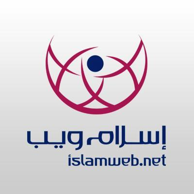 Islamweb - English (@IslamwebEN) | Twitter