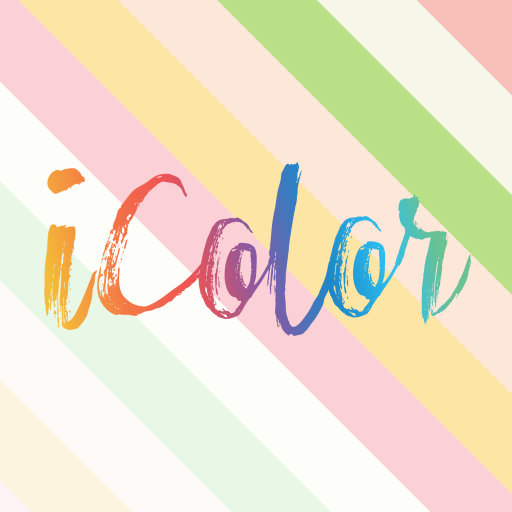 아이컬러 - 퍼스널컬러 진단 & 색조제품 백과사전 앱