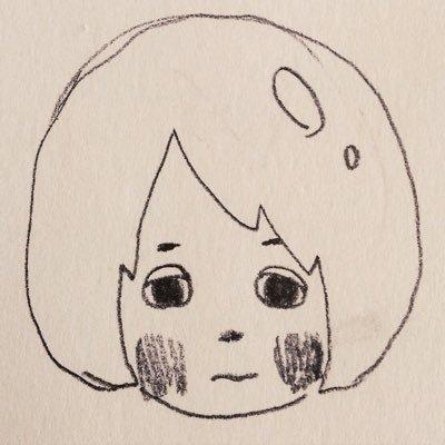 北田斎 (@beyondrats) | Twitter
