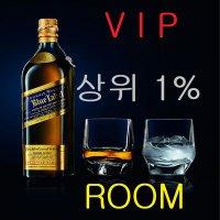 강남아이오유 선릉IOU 대치동 룸살롱