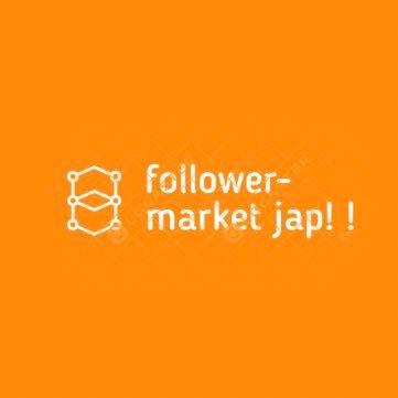 最高品質フォロワー増加 SEO対策 実績1万件以上!kinghack @followers_jap