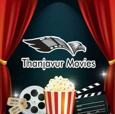Thanjavur Movies