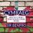 Dysgwyr Cymraeg Sir Benfro