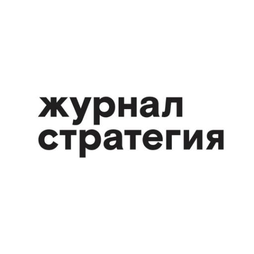 @strategyjournal