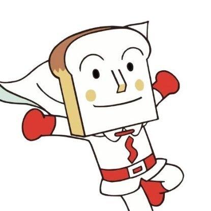 공방대리 식빵맨