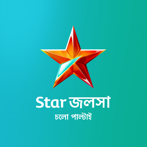 Star Jalsha Bangla All Serial Download 09 Nov 2019 Zip
