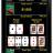 Poker Chip Tracker