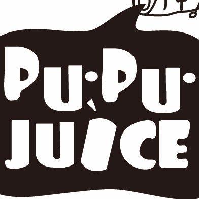 劇団PU-PU-JUICE 【公式】 (@pup...