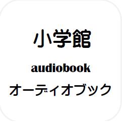 @audio_sho
