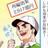 🌻大阪政治ナイト🌻 (@osakapolitics)