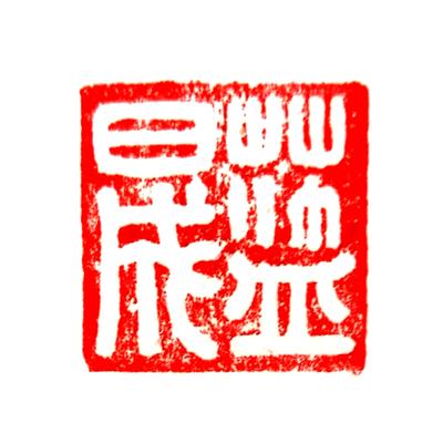 _8bitwizard Twitter Profile Image