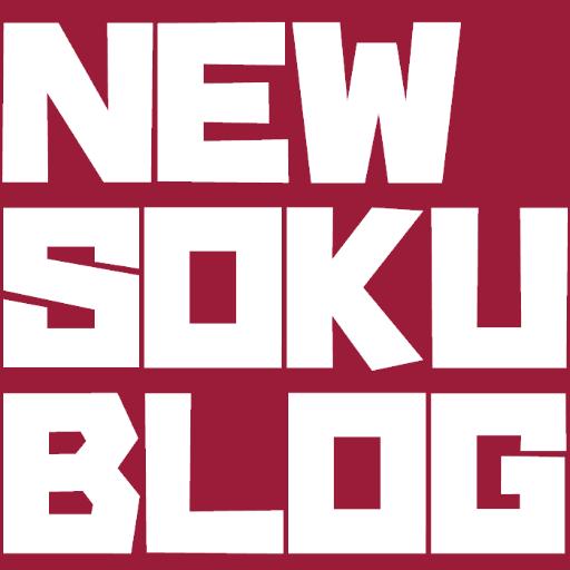 NEWSOKU BLOG まとめサイト