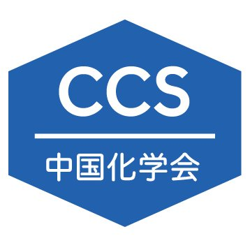 Chinese Chemical Society - CCS (@ChineseChemSoc) | Twitter