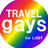 The profile image of TRAVEL_gays