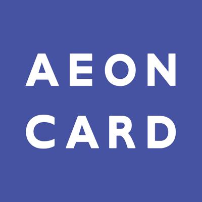 イオンカード【公式】20%キャッシュバックキャンペーン実施中