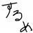 tc_srm_jp_bot