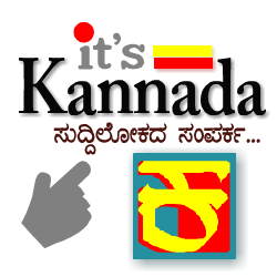 By Photo Congress || Today's Horoscope For Aries In Kannada
