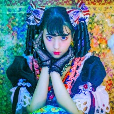 _albinaalbina Twitter Profile Image