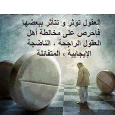 استغفر الله العظيم's Twitter Profile Picture