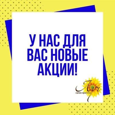 Tinkoff ru онлайн банк