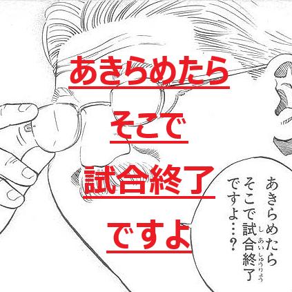 アニメ・漫画名セリフ集~元気がもらえる!心が震える名セリフたち~さんのプロフィール画像