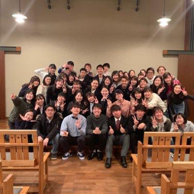 関学 学 祭 2019
