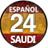 24 Saudí canal