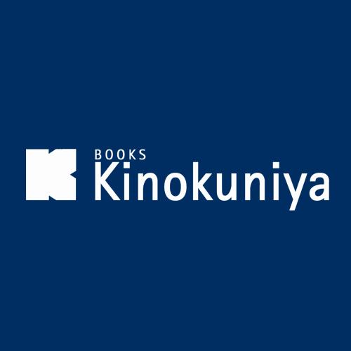 Kinokuniya Sydney At Kinokuniyaaust Twitter