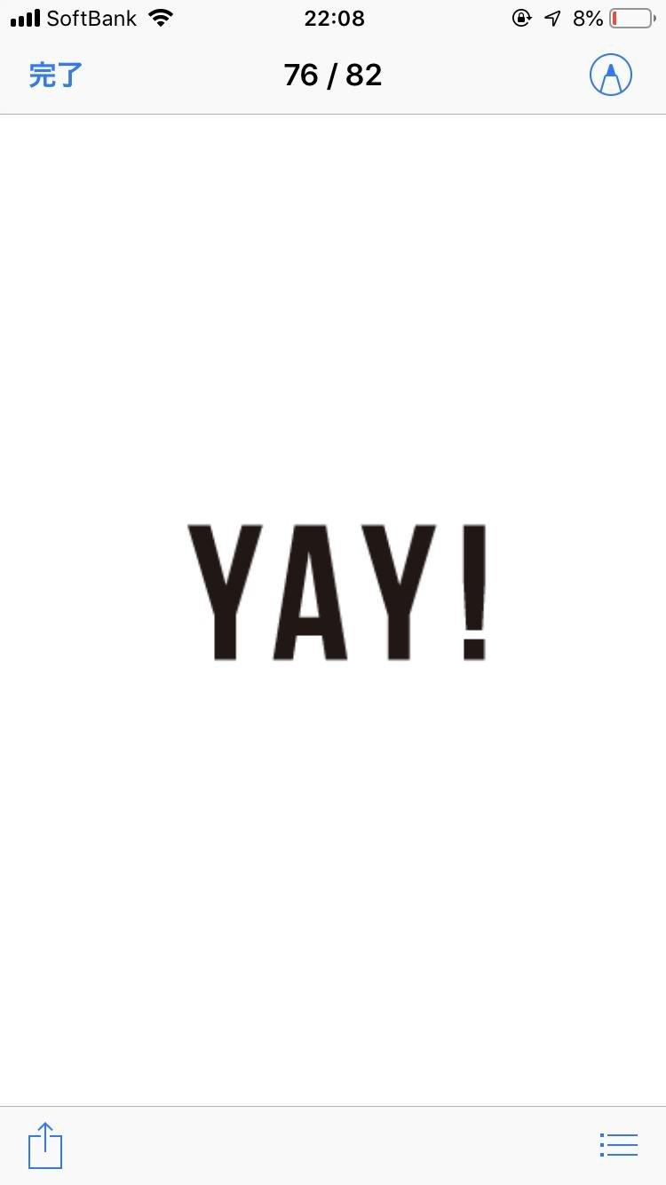 YAY! (@YAY_zakka) | Twitter
