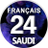 canal 24 Saoudien