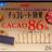CACAO86%