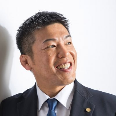 デミ@超スマイルな顔面‼️石川県の行政書士法人スマイル😄です❗️