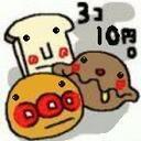 Ⅱ2三 (@22mi32) Twitter