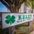 Kelly, Realtors Waco